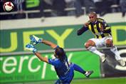 Fenerbahçe'nin unutulmaz yabanc�lar�