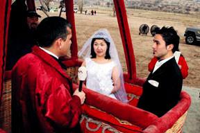 Japon düğünü