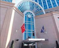 CHP'nin bankası değiliz