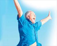 Güneşlen prostatı yen