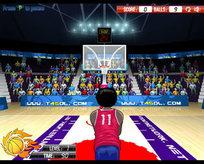 NBA şut atma