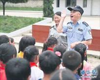 Sakin şehre kör polis