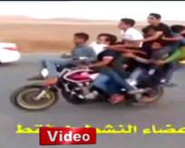 Bir motosiklete kaç kişi binebilir?