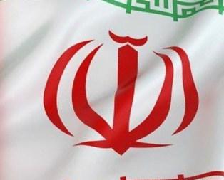 İranın sinsi Türkiye planı