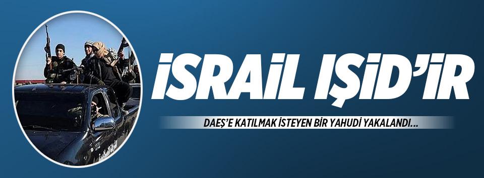 IŞİDe İsrailli desteği!