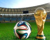 Dünya Kupası'nda bir ilk
