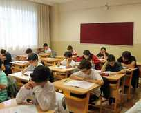 TEOG sınav tarihleri belli oldu