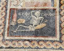O mozaik Türkiyeden çıktı! Bakın üstünde ne yazıyor