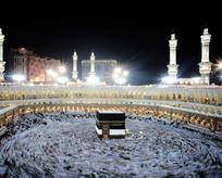 Dünyada ne kadar Müslüman var?
