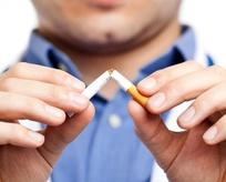 Zamlı sigara fiyatları belli oldu