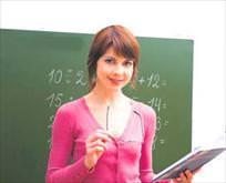 Sözleşmeli öğretmen alınacak