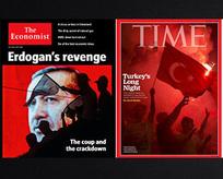 Batılı dergiler yenilgiyi hazmedemedi