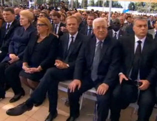 Peres'in cenaze töreninden kareler
