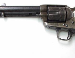 Bugüne kadar yapılmış en iyi 50 silah