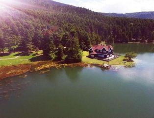 Havadan Türkiye foto�raflar�