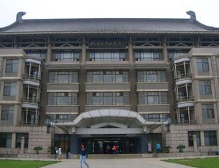 En iyi üniversiteler arasında 17 Türk üniversitesi!