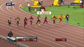 Usain Bolt yine uçtu!