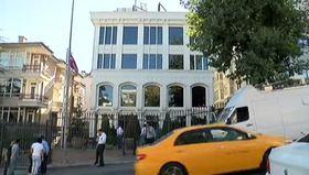 İpek Holding'e operasyon