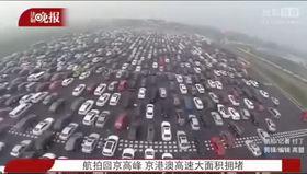 Trafikten şikayet edenlerin izlemesi gereken video