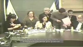 İsrail askerinden kan donduran itiraf