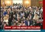 """""""Bütün AK Partilileri savcılığa suç duyurusunda bulunmaya davet ediyorum"""""""