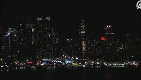 Empire State ışıklarını söndürdü