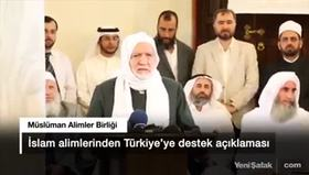 Müslüman Alimler Birliği'nden Türkiye'ye destek mesajı