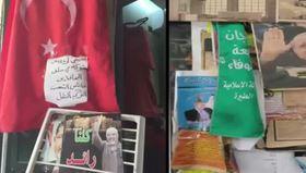 Filistinli esnafın Türkiye ve Erdoğan sevgisi