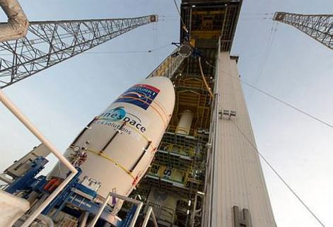 Göktürk-1 uydusunun fırlatılma anı