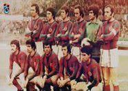 Trabzonspor'a 50. yıl marşı!