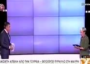 Bora füzeleri Yunanlıları fena korkuttu