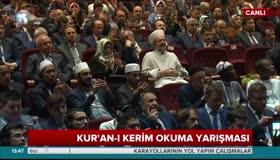 Erdoğan Kur'an-ı Kerim'i Güzel Okuma Yarışması'nda konuştu