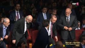 Cumhurbaşkanı Erdoğan Kuran-ı Kerim'i güzel okuma yarışmasına katıldı