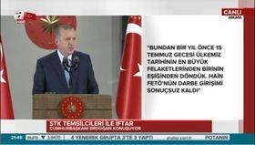 Cumhurbaşkanı Erdoğan'dan Elmalılı Hamdi Yazır'ın duası!