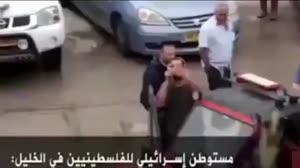 israilli-yerlesimciden-filistinlilere-araplar-sizi-terk-etti-videosu-onlinevideocuttercom