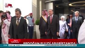 Cumhurbaşkanı Erdoğan S. Arabistan'da böyle karşılandı