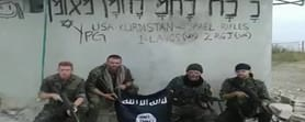 """""""2.Mesih'in gelişini hızlandırmak için YPG'ye katıldım"""""""